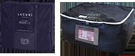 LACURI 毛布キット専用集荷バッグ120サイズ